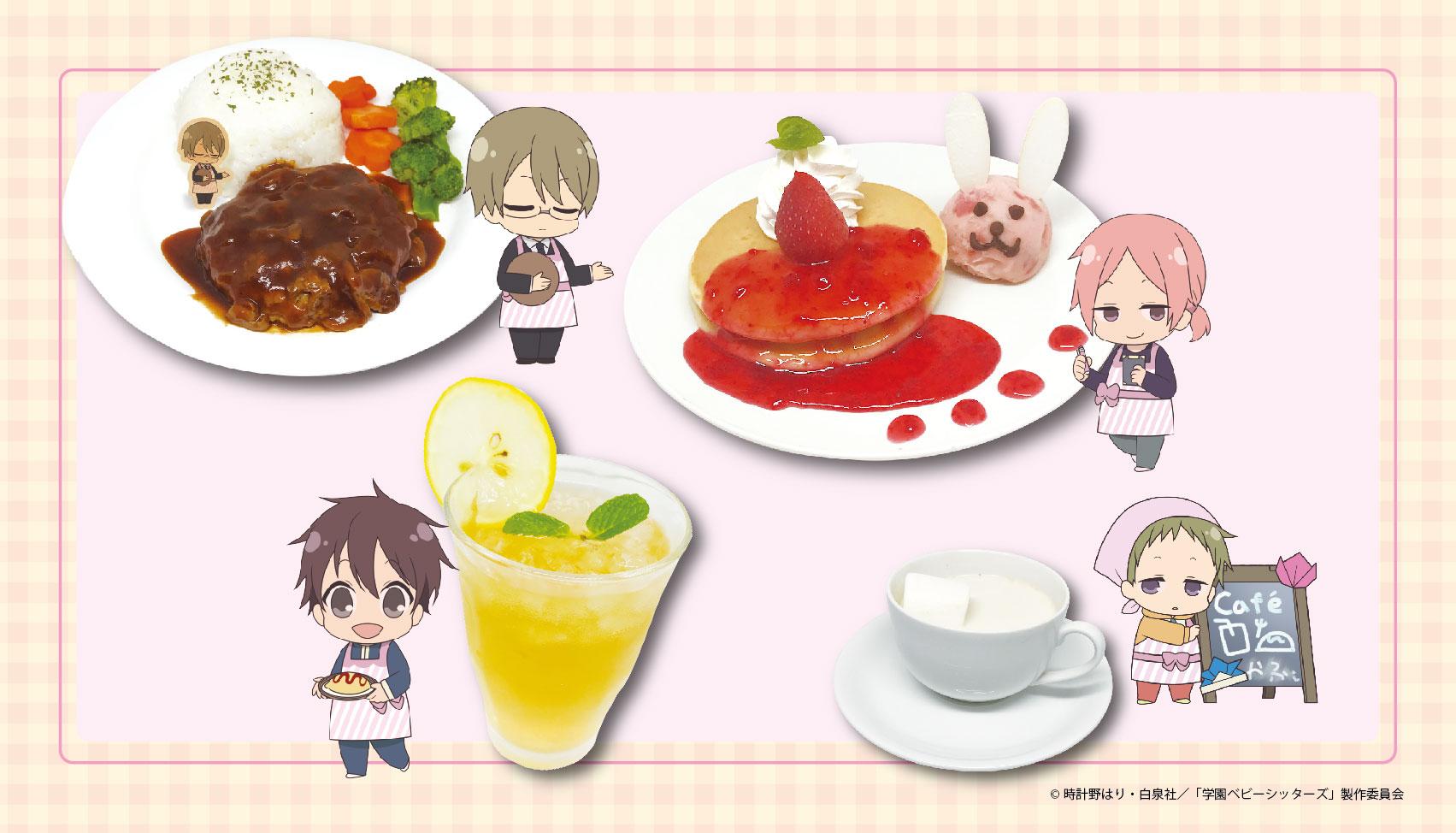プリンセスカフェにてコラボカフェ・ショップ開催決定!