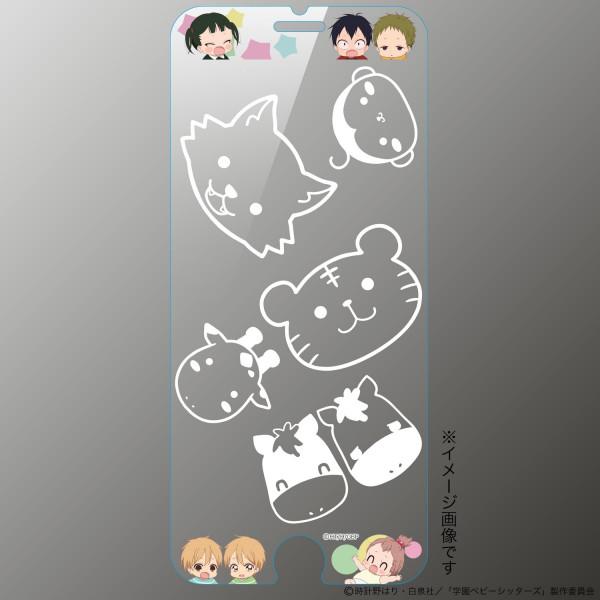 iPhoneディスプレイ用のマジカルプリントガラス登場!